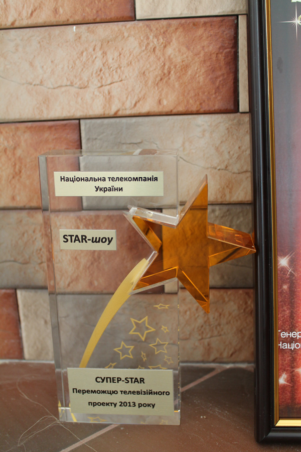 STAR шоу | our awards