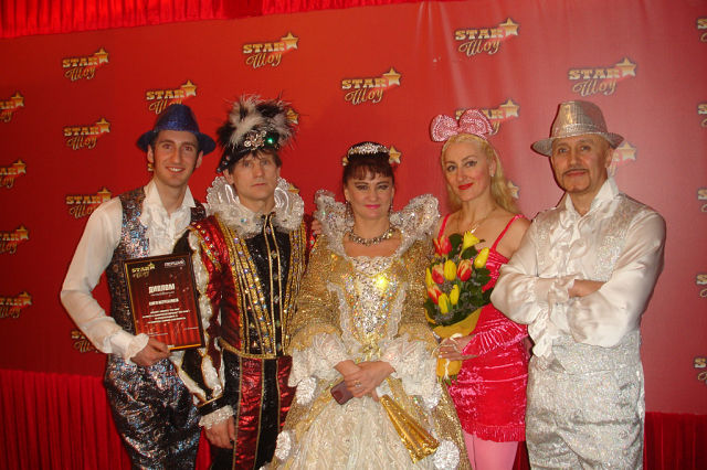 STAR шоу   our awards